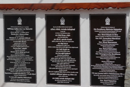 The plaque unveiled on 18 Sep 2013.