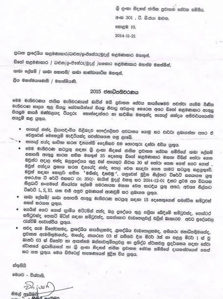 CTB Letter