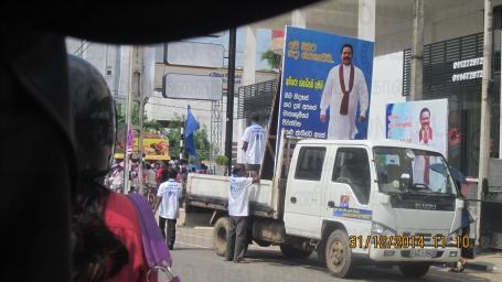 Matara Procession