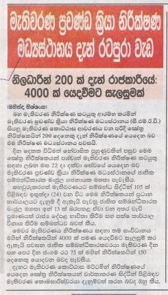 Ada Newspaper2015.07.30 (1)