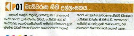 Ada newspaper 06.08.2015 (2)