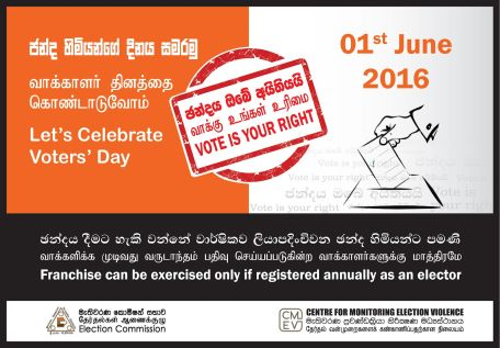 Voters Day Poster (1)